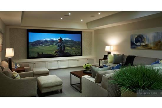 O camera media pentru acasa