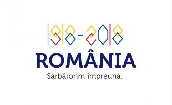 Poti VOTA logo-ul pentru Centenarul Marii Uniri de la 1918. Vezi aici propunerile