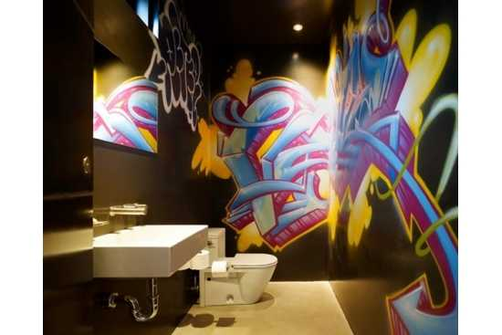 Strop de originalitate: Graffiti de interior