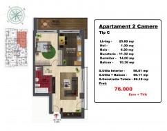 Apartament 2 camere, Pipera
